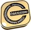домработница,  няня,  гувернантка,  повар,  репетитор,  сиделка в Одессе